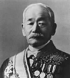 Jigoro Kano (1863-1938)<br />fondatore del Judo Kodokan