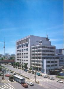 L'attuale edificio che ospita il Kodokan