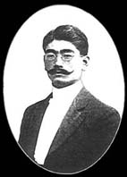 (foto n.4) Sada Kazu Uyenishi